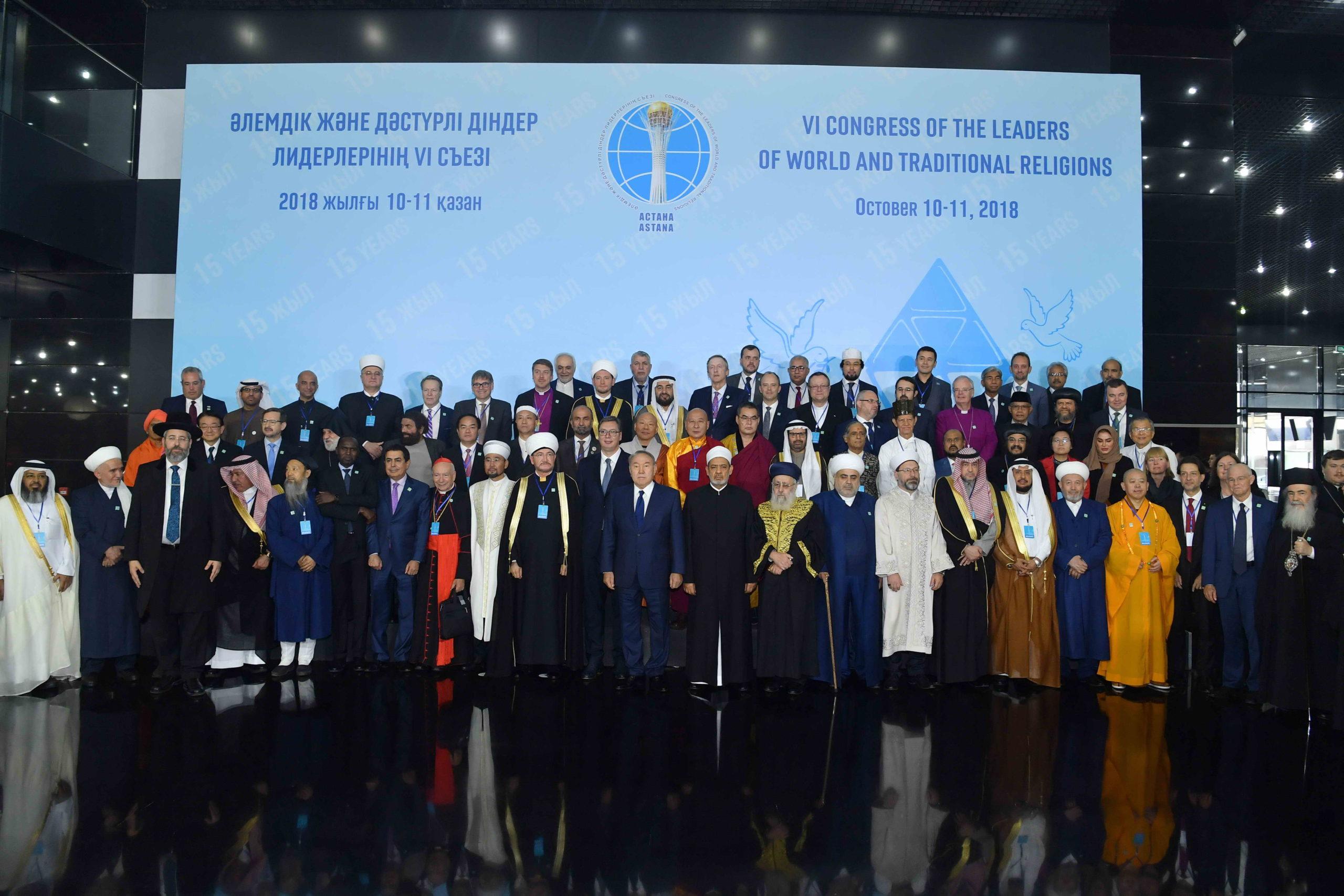 Главы делегаций 6 Съезда лидеров мировых и традиционных религий