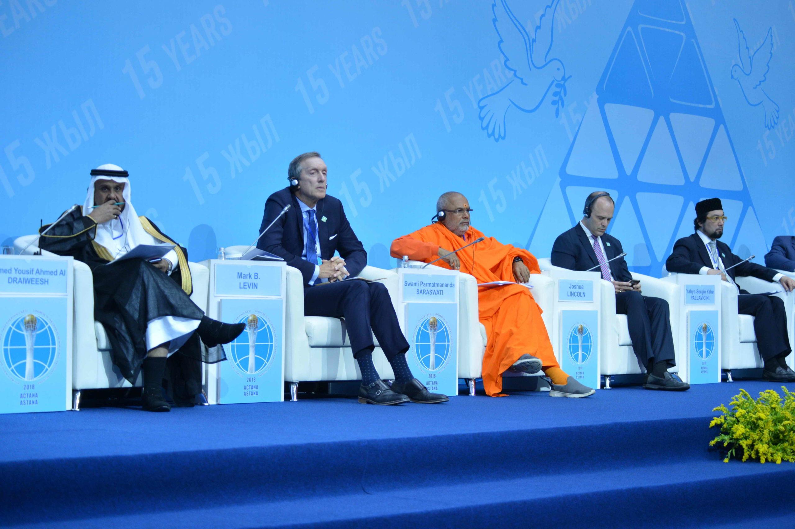 Спикеры секционного заседания «Религия и глобализация:вызовы и ответы»
